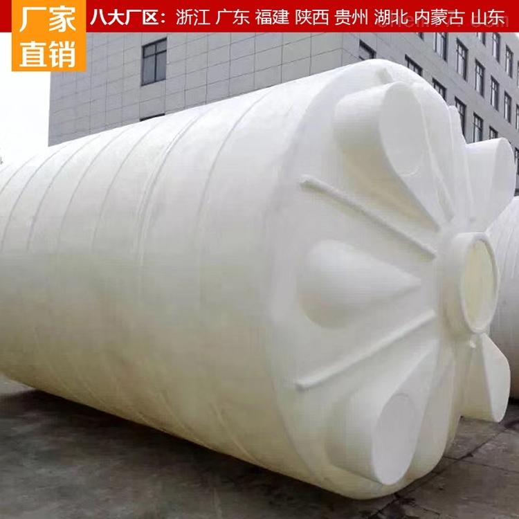 荆州30吨塑料桶