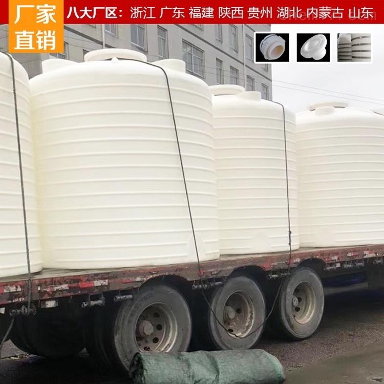 武汉15吨塑料水箱
