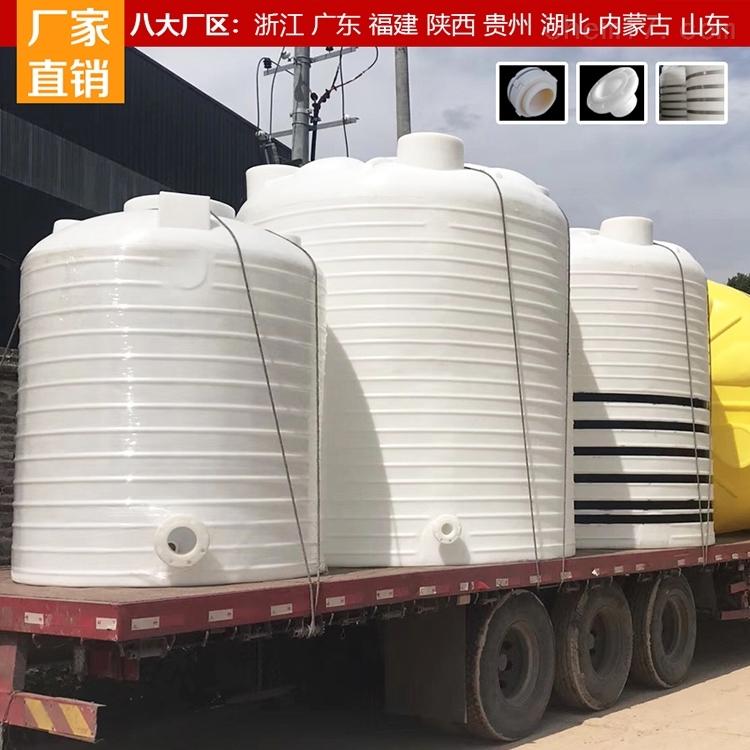 铜仁20吨塑料桶