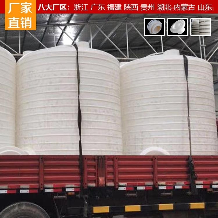 重庆4吨塑料水塔