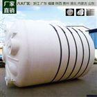 重庆8吨塑料桶