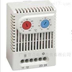 STEGO恒温器01172.0-00