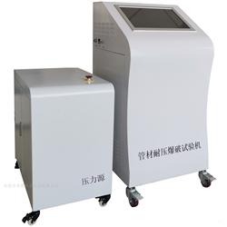 管材静液压试验机性能|厂家|价格