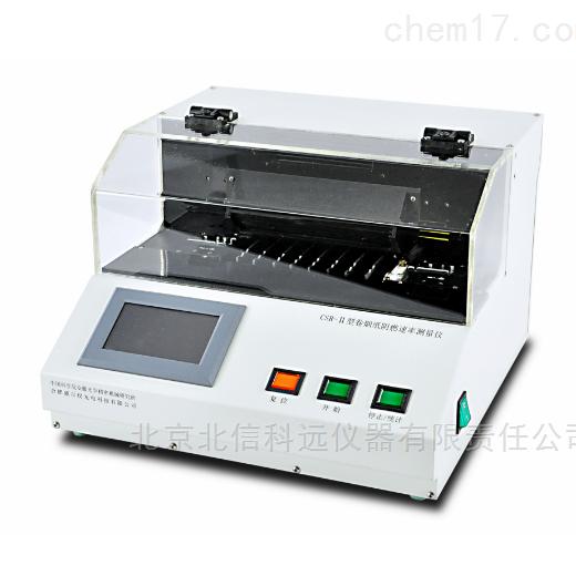 呼吸速率测定仪 呼吸速率检测仪 厌氧生物呼吸速率测量仪