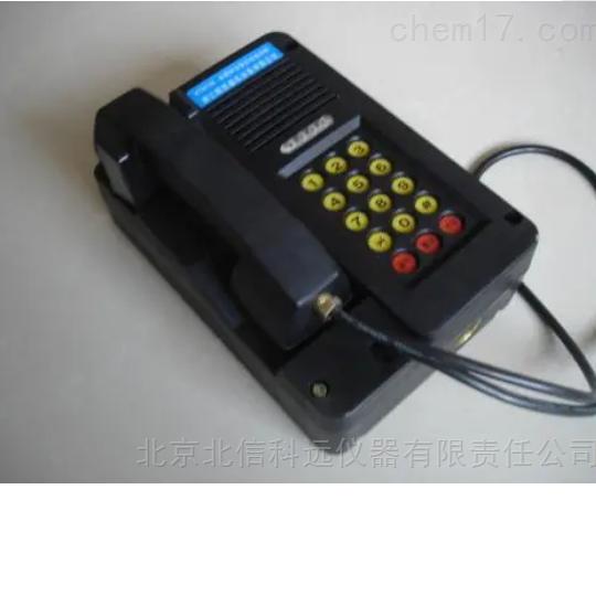 防爆电话机(本安型IIC级)  危险场所电话机 防爆本质安全型电话机