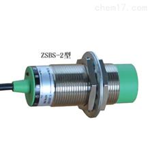ZSBS-2G转速变送器