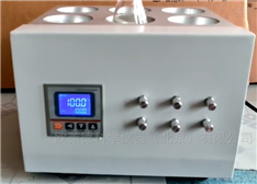 恒溫磁力加熱攪拌器