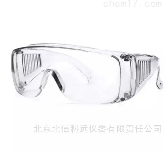 激光防护眼镜 激光强光防护眼镜  多种激光器防护眼镜