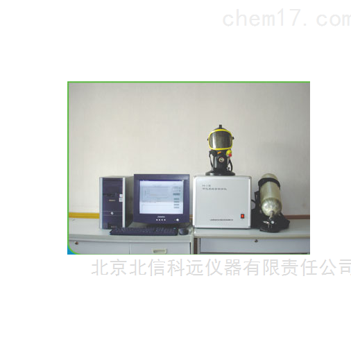 呼吸器综合检测仪 空气呼吸器检验仪 呼吸器动态测试仪