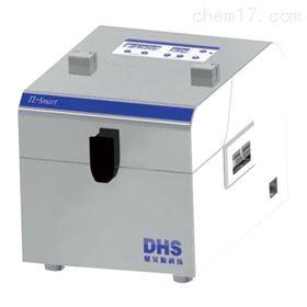 TL-SmartDHS 便携式现场组织研磨仪