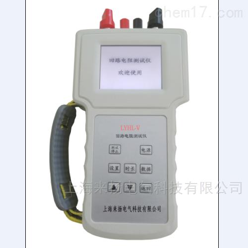 手持式接触电阻仪