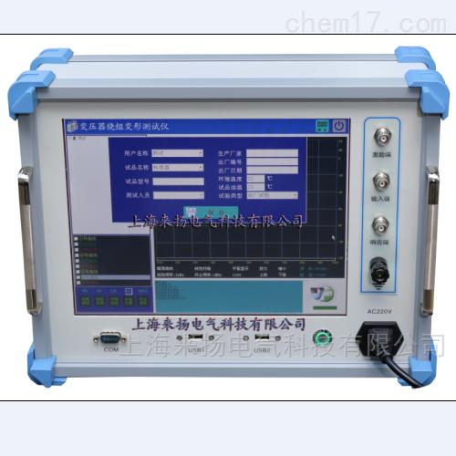 触摸屏式绕组变形测试仪