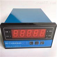 智能轉速監控表MCS-II/CSY-II型 微機測速儀
