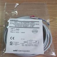 HP7-A43日本山武AZBIL传感器