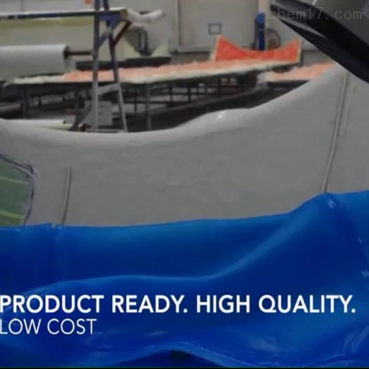 复合材料配件硅胶真空袋材料