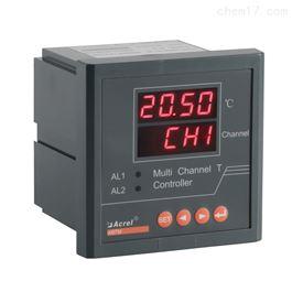 ARTM-8/JC安科瑞8路温度巡检仪带报警RS485嵌入式