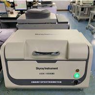 天瑞ROHS卤素镀层元素分析仪EDX1800B