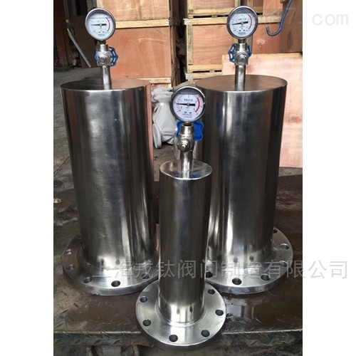 不锈钢水锤消除器