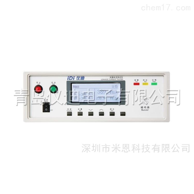 仪迪IDI6121泄漏电流测试仪