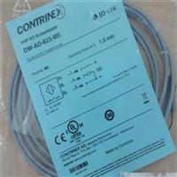 科瑞CONTRINEX全金属系列电感式传感器