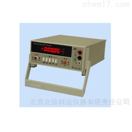 直流数字电流表 工业现场数字化测量电流表