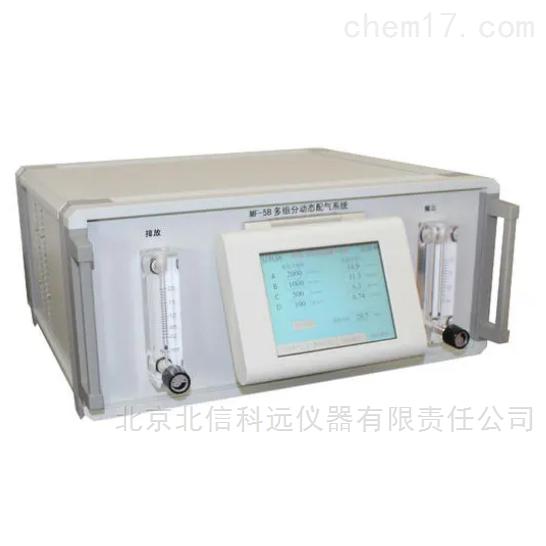 静态配气装置 标准气体配气装置 标准气体稀释装置