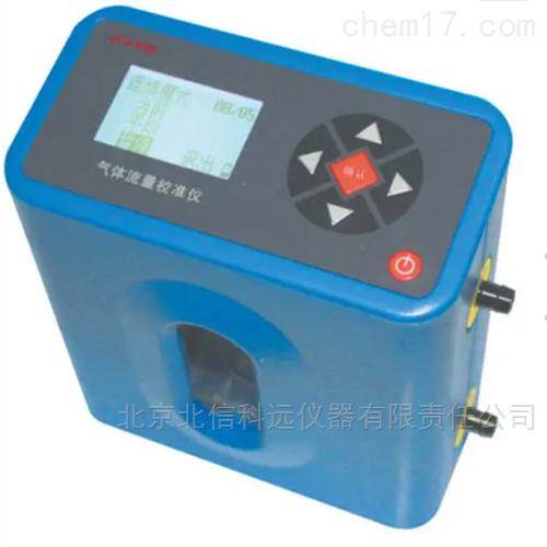 标准气体流量校准器 空气泵校准器