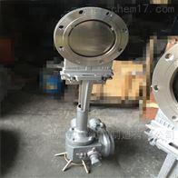 PZ673W-10NR2520高温1000度电动锅炉排渣阀刀闸阀310S
