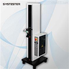 济南塑料薄膜拉伸性能试验机