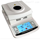MS105四川大屏幕触摸屏快速检测卤素水分测定仪
