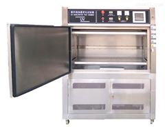 ZT-UV-50S紫外老化测试机