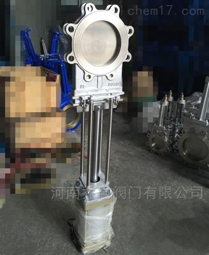 PZ673W-10NR气动高温刀闸阀