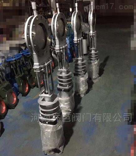 2520气动高温锅炉排渣阀310S气动高温插板阀
