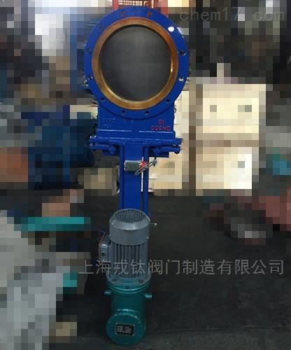 电液动刀型插板阀
