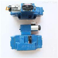 4WEH16D72/6EG24N9EK4/B10D力士乐二位四通电液换向阀