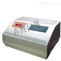 BTB-1090实验室水质检测仪 台式浊度仪