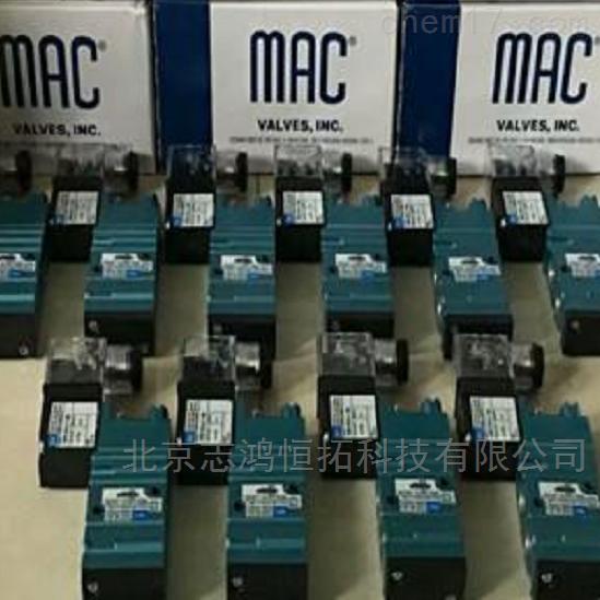 MAC 高速阀