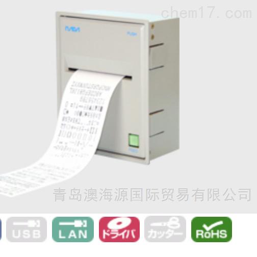 日本NADN进口MP-190G 打印机无普通纸/切刀