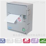 TP-622EC日本NADN进口TP-4281C打印机带热敏纸和切刀