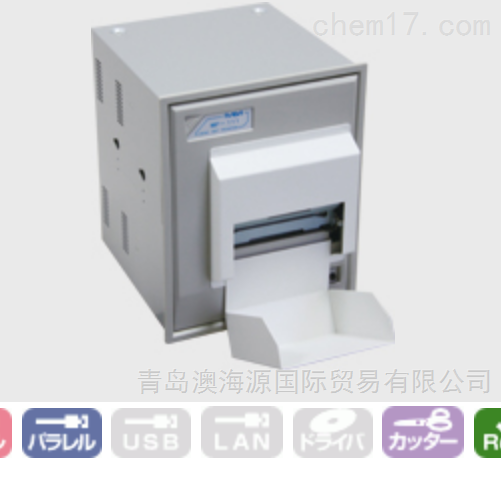 日本NADN进口MP-333CF打印机带普通纸和切刀