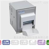 MPS-310ECS日本NADN进口MP-333CF打印机带普通纸和切刀