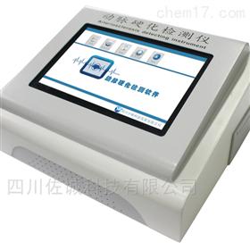 YF/XGYD-3000A型动脉硬化检测仪行业应用