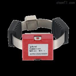 ATE400安科瑞CT感应取电无源迷你无线测温传感器