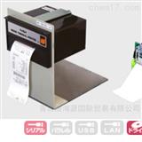 TP-642E日本NADN进口TP-51打印机无热敏纸/切刀
