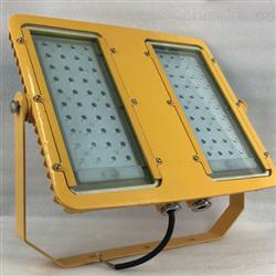 润光照明LED防爆泛光灯 BFC8116