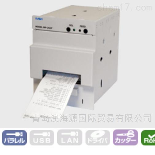 日本NADN进口MP-262FC打印机带普通纸和切刀