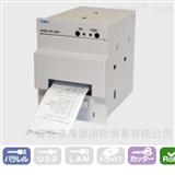 MPS-111ECS日本NADN进口MP-262FC打印机带普通纸和切刀