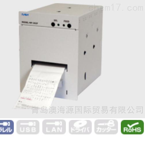 日本NADN进口MP-262F打印机无普通纸/切刀