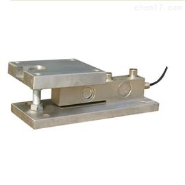 HSB型静载称重模块 0.5t-20t 反应釜专用