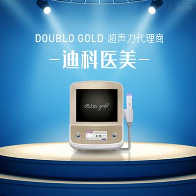 DOUBLO Gold超声刀代理商